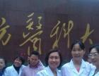 针灸正骨按摩培训班,专业的中医养生技术培训学校