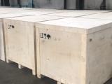 北京海淀區清河打出口包裝箱