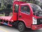 新密流动补胎/拖车/汽车搭电/轮胎充气/送油汽车道路救援