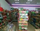 枣园 大兴西路51号 百货超市 商业街卖场