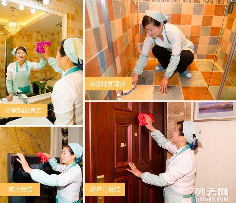 黄梅钟点工专业清洗套房,单位,居家卫生