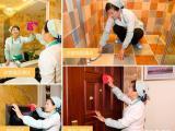 黄梅专业保洁钟点工, 家庭保洁,店铺门头广告清洗,楼宇保洁