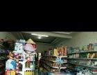 营业中的超市转让