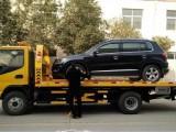 苏州24小时修汽车 汽车送油刹车维修