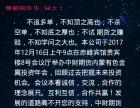 中财期货内蒙(赤峰)有色金属2018年投资年会