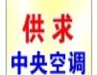 杭州厂房电器设备变压器回收,杭州废品回收公司