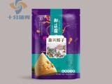 十分道胃-SFDW 重庆粽子,粽子批发,粽子团购