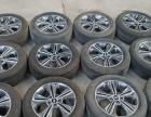 批发零售 各种型号二手轮胎 原车轮毂 改装轮毂
