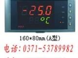 NHR-1300,虹润,智能PID调节器