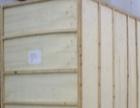 生产定做木箱