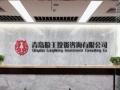 天津股票操盘手培训班、狼王投资股票培训专家教学