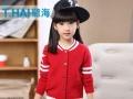 韩版时尚爆款童装加盟 代理发货包售后投资1080元