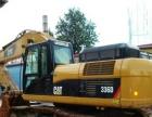 二手挖掘机卡特二手320挖掘机重型进口挖掘机