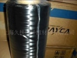 日本东丽碳纤维丝3K6K12K24K [