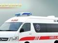 邯郸救护车出租中心