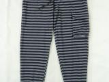 孜悦名品 批发 供应 女式 条纹 哈伦裤 低价清货处理