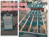 榫槽机 木工数控榫槽机 全自动榫槽机 自动木工开槽机