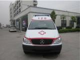 昌都120救护车出租长途护送救护车出租
