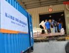 上海到法国国际搬家货代物流公司新公司新标准