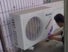 郑州格力空调,美的空调维修,加氟 ,清洗