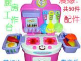 仿真餐具,过家家玩具 出口欧洲过家家厨房玩具组合50件