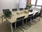 办公家具市场,空调,电器低价处理