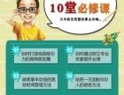 2016较火爆的养生产品又木红枣黑糖姜茶0加盟