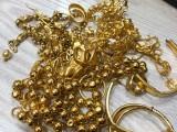 无锡哪里回收黄金无锡黄金回收查询