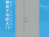 钢质玻璃防火门可支持定制厂家哪家好抗风压防火门价格