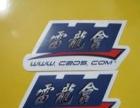 标签印刷 杯印刷 丝印 贴花印刷 会员卡 优惠卡