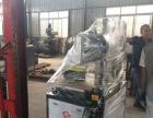 丝珂瑞丝印机 手提袋丝印机厂家 安徽无纺布袋丝印机