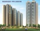 长安村委统建楼 时代城 邻近地铁 2房首付8万一套起时代城