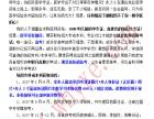 2017年武汉护理中医临床口腔医学专业招生简章
