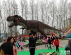 大型仿真恐龙出租芜湖恐龙租赁