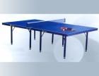 北京乒乓球(台)桌实体店 乒乓球台品牌多!