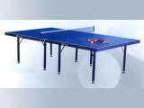 北京乒乓球 臺 桌實體店 乒乓球臺品牌多