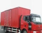 一汽解放J6L厢式货车230马力62 7.7米