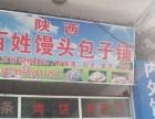 大沙 南宁市良庆区大沙田建设路 酒楼餐饮 商业街卖场