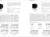 杭州索驰牌三相数显电流电压表SC-194UI-2X4