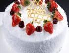 预定订购兰州安旗生日蛋糕同城配送榆中皋兰城关西固七里河安宁
