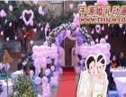 千源婚礼动画 千源婚礼动画诚邀加盟