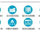 驰锌科技智能交易系统
