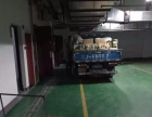 黄山市·搬家·保洁·物流配载·服务中心