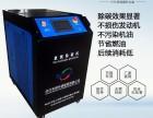 武汉布朗环境能源氢氧除碳机