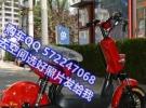 本车行长年低家出售二手电动车款式多有三包发票帝京大酒1元