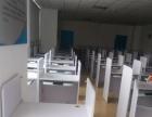 110平米210平米颐高上海街写字楼精装修中央空调