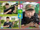 2018锦州夏令营中国小海军 小特种兵