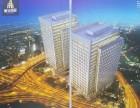 福安国际,5A级写字楼,地铁口,专业办公专家,长江路