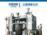 石墨烯生产设备石墨烯膨化炉