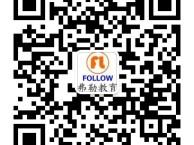 南京雅思托福托业旅游出国口语面试英语,包教包会